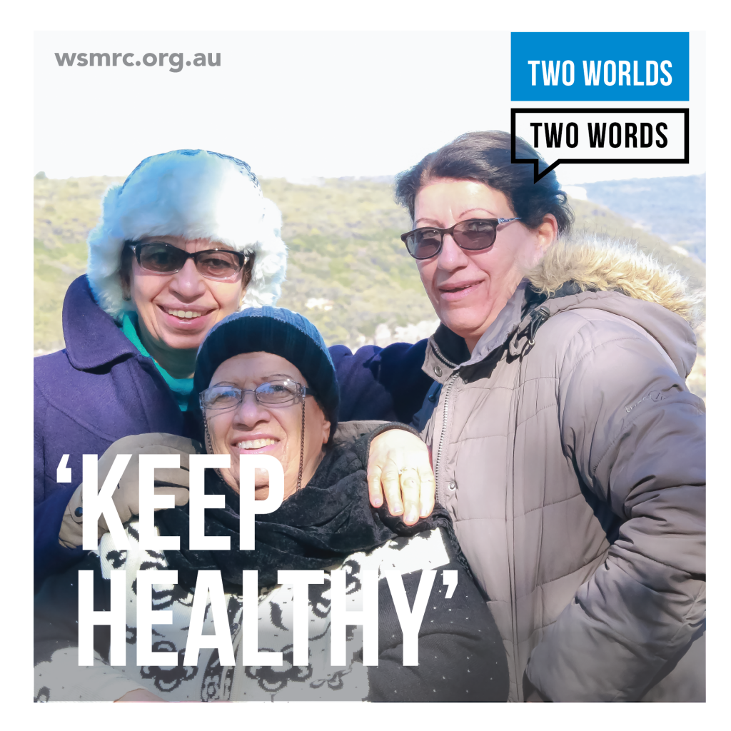2 Worlds 2 Words Brochure - Keep Healthy