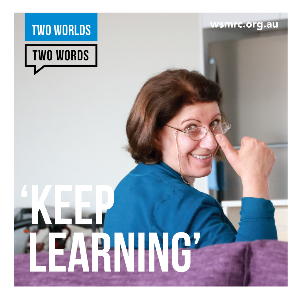 2 Worlds 2 Words Brochure - Keep Learning